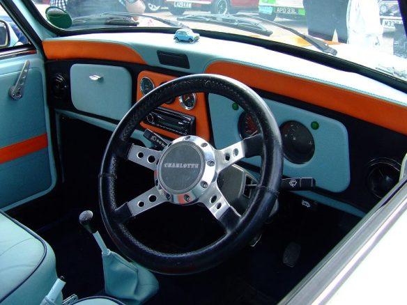 Gulf Mini Interior
