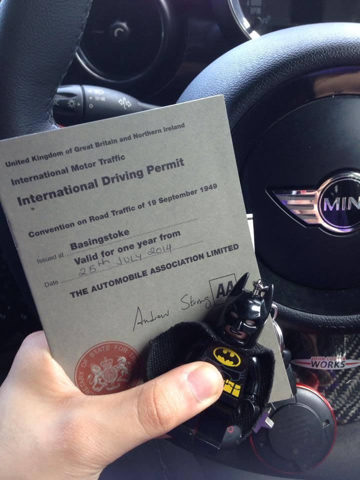 international license