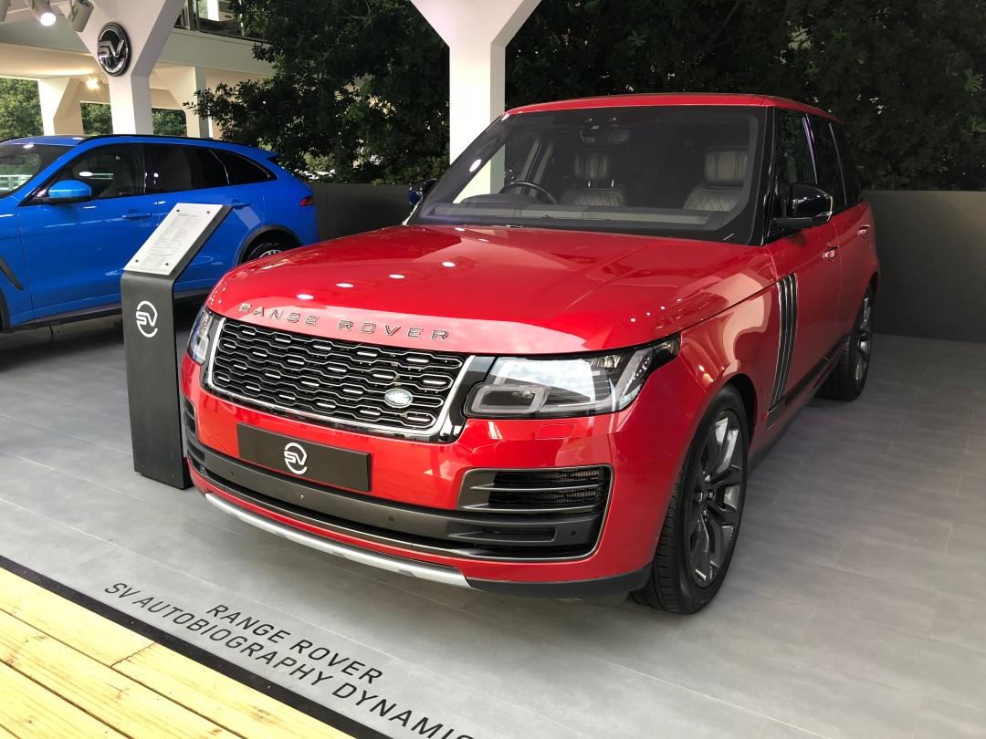 Range Rover SV Autobiography Dynamic