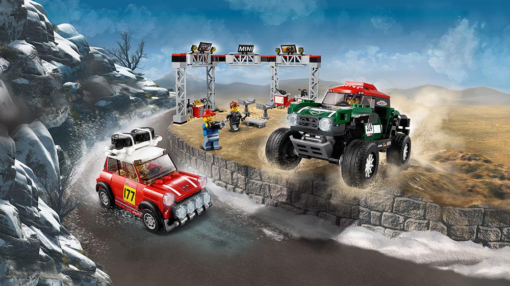 75894 lego mini scene 1