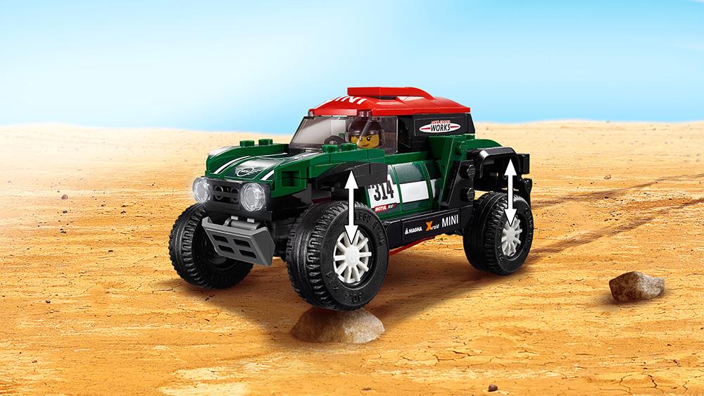 75894 lego mini scene 4