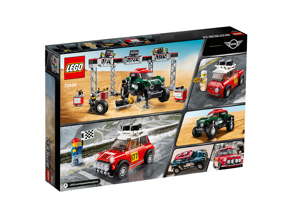 75894 speed machine mini cooper rally back box