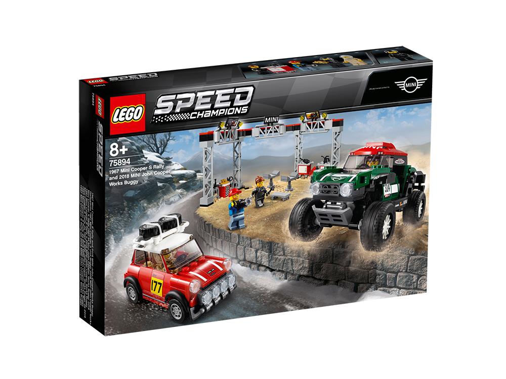 75894 speed machine mini cooper rally front box